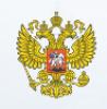 Поздравляем аспирантов и молодых ученых с получением грантов и стипендий Президента РФ
